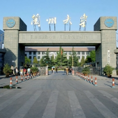Lanzhou University to buy a number of high and low temperature test chamber